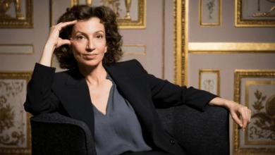 منصب مدير عام منظمة اليونسكو للتربية والتعليم والثقافة تفوز به سيدة فرنسية