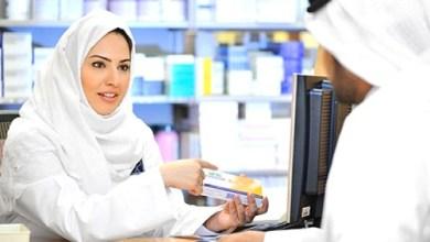المرأة السعودية على موعد مع المؤتمر السعودي الدولي للصيدلة في نوفمبر المقبل