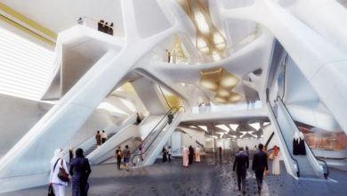 محطة مترو مركز الملك عبدالله المالي في الرياض