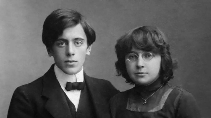 Marina Tsvetayeva y Sergei Efron