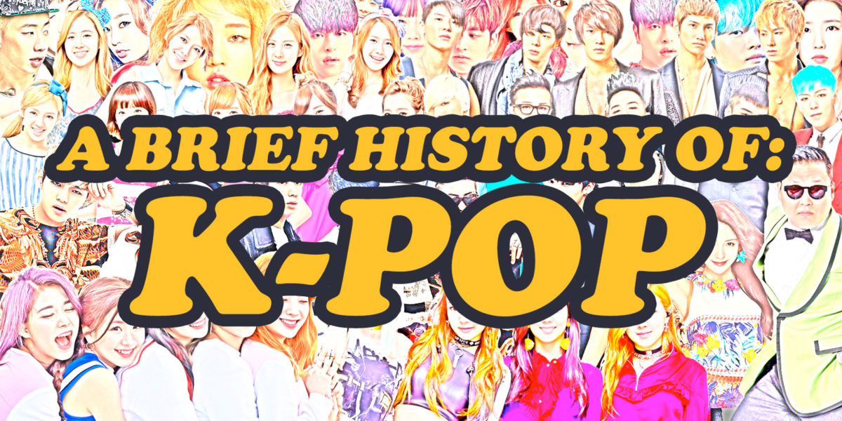 A Brief History Of Kpop Aside