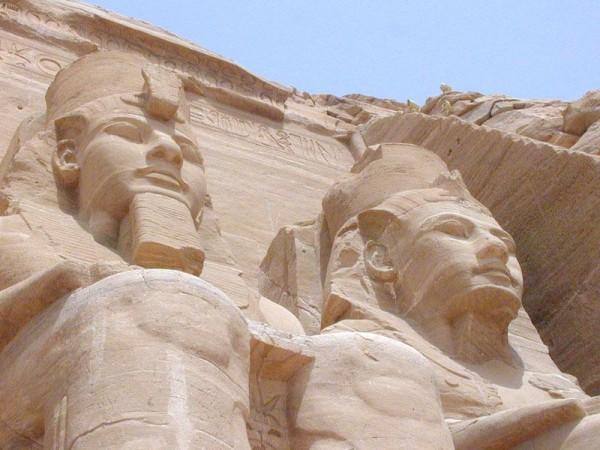 King Ramesses II