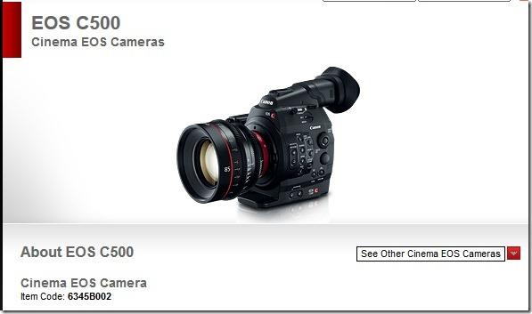EOSC500