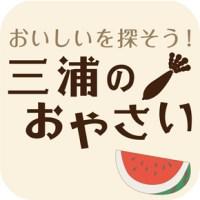 三浦のおやさい Icon