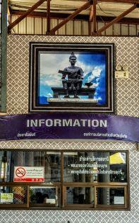 No Smoking Sukhothai Bus Terminal