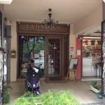 「季帆珈琲(La Barque books cafe)」外観