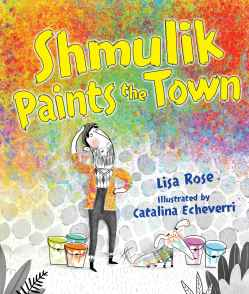 Shmulik Paints the Town cover