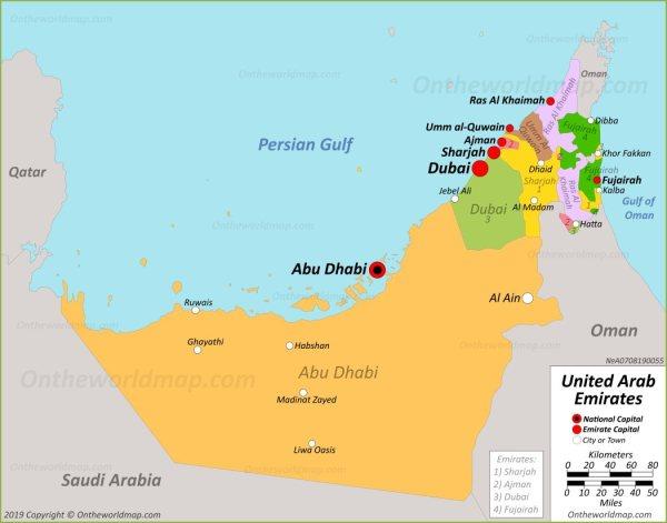 United Arab Emirates Maps Maps of UAE United Arab Emirates