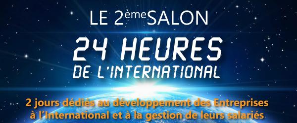 24 heures international