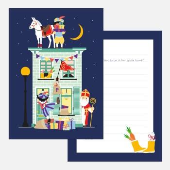 Sinterklaas sint verlanglijstje kaartje A6 ontwerp door lindy 2021