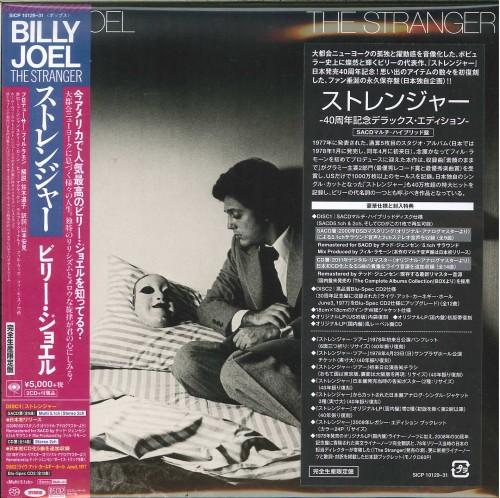 billy joel the stranger cardboard sleeve mini lp 40th anniversary deluxe edition japan sacd 5 1ch hybrid edition 7 inch cardboard sleeve