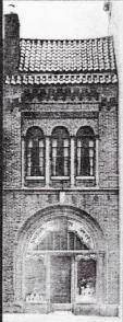 Smith Building/Rinaldo's Photo: Penn State Alumni Association
