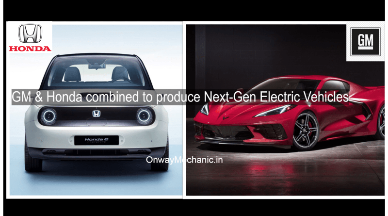 GM Motors Chevrolet Honda e-car Automobile Collaboration