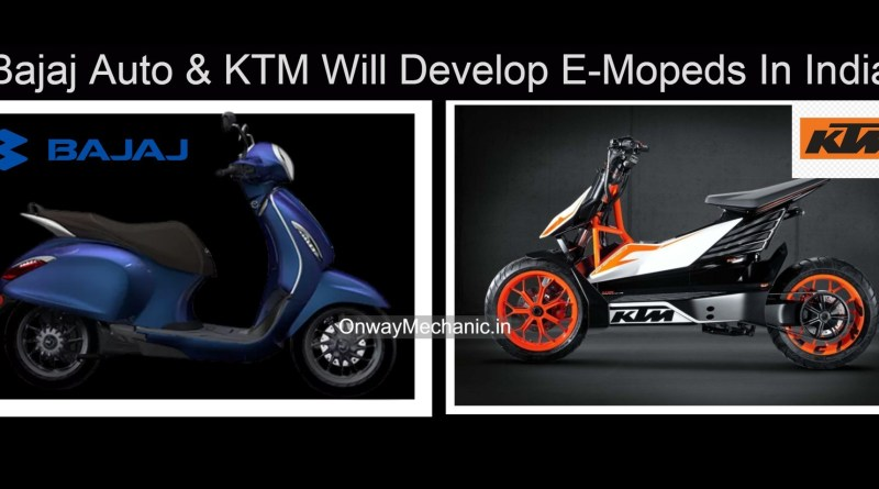 Bajaj ktm E-moped e-scooter e-vehicles bike Pierer