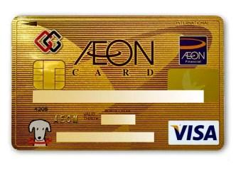 AEON GOLD CARD