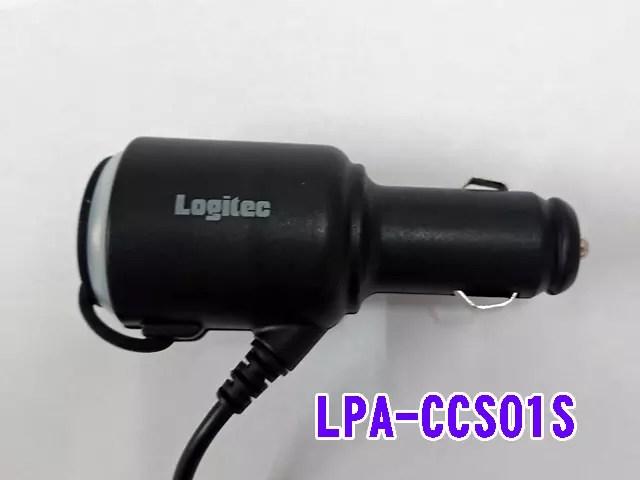 LPA-CCS01S