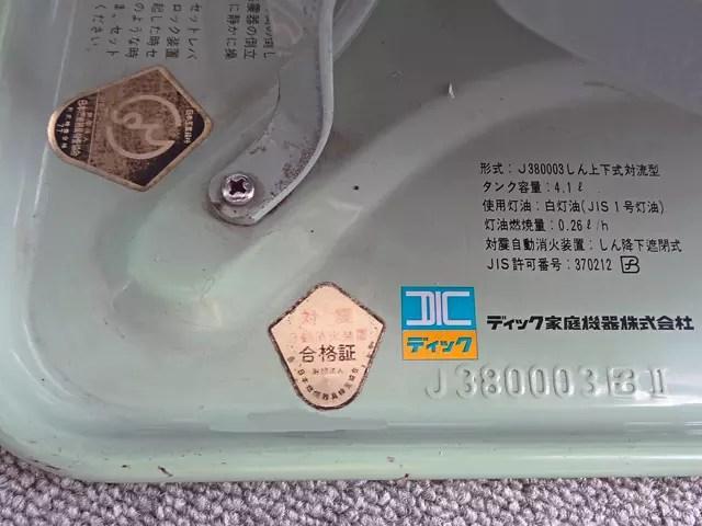 JIS規格や耐震合格