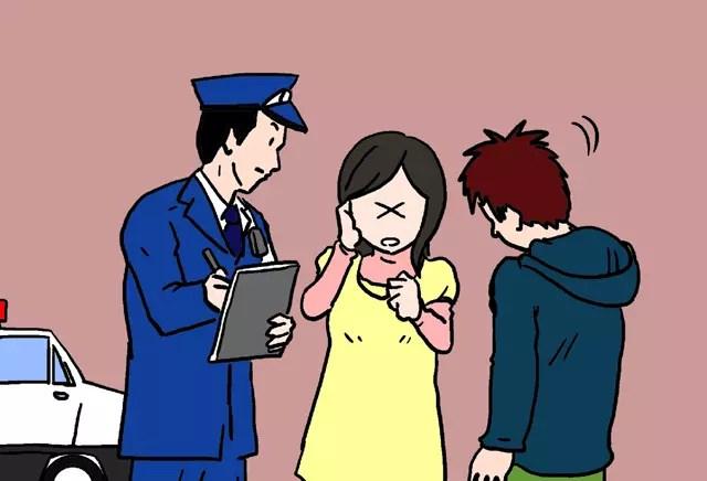 時には警察沙汰になることも。