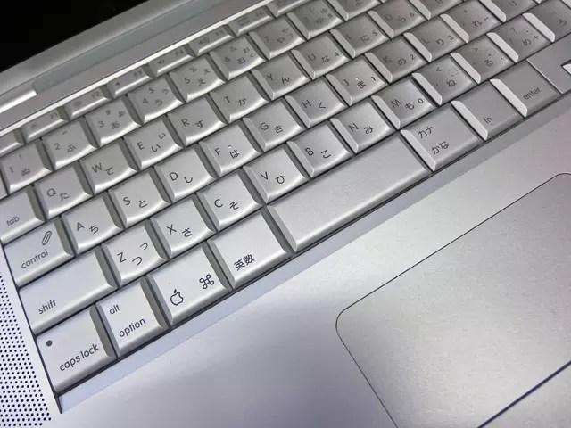 MacBook Pro 15inch 2.33GHz