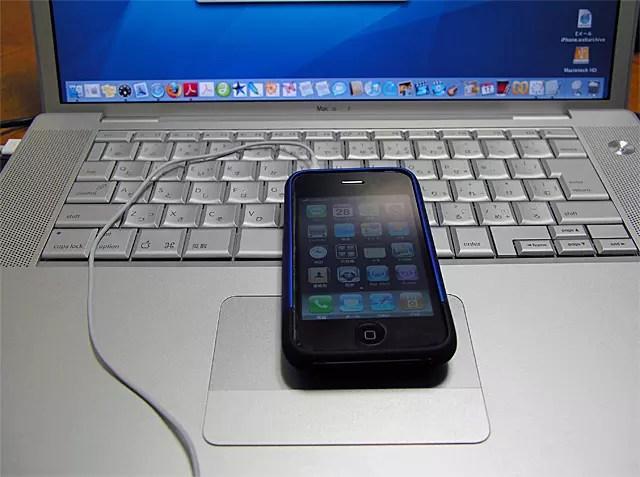 MacBook ProとiPhone 3G