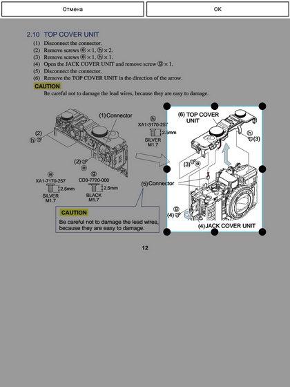 Тест и обзор электронной книги ONYX BOOX Gulliver
