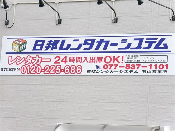 P1180969_5