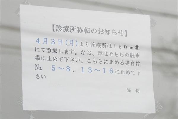 P1180256_4