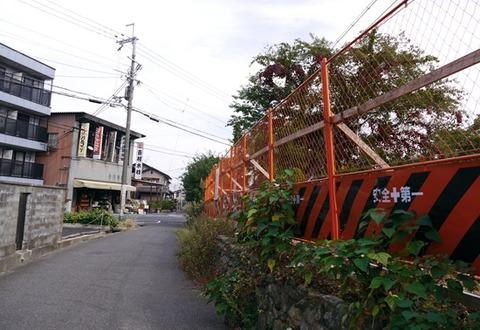 20141012dy001