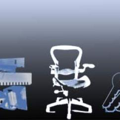 Rectangular Rubber Chair Glides Swinging With Stand Uk Replacement Office Furniture And Parts, Discount Prices, Parts For Steelcase, Herman Miller, Hon ...
