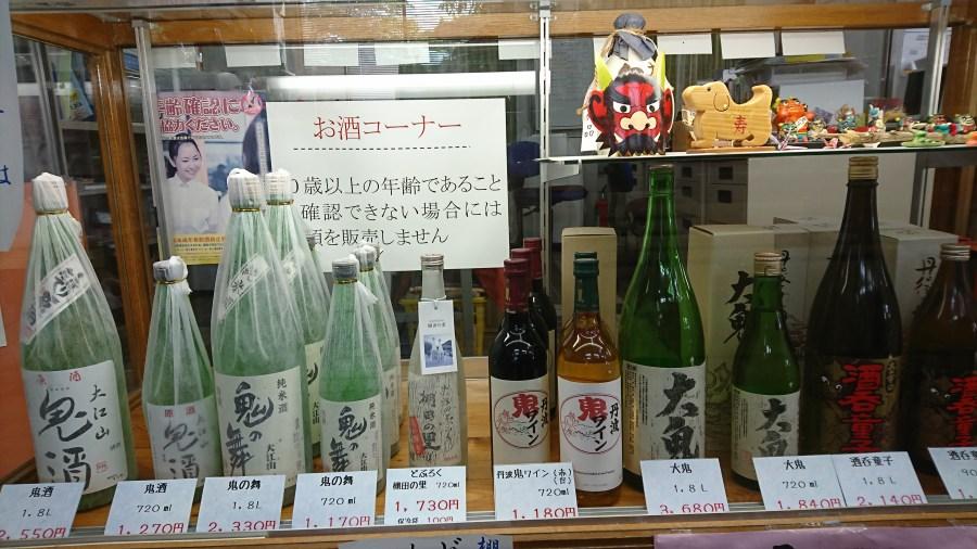 大江の地酒も多数ご用意