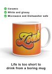 Zouk Coffee Mug decorated with a unique groovy Zouk design (right-hand view) by Ooh La La Zouk.