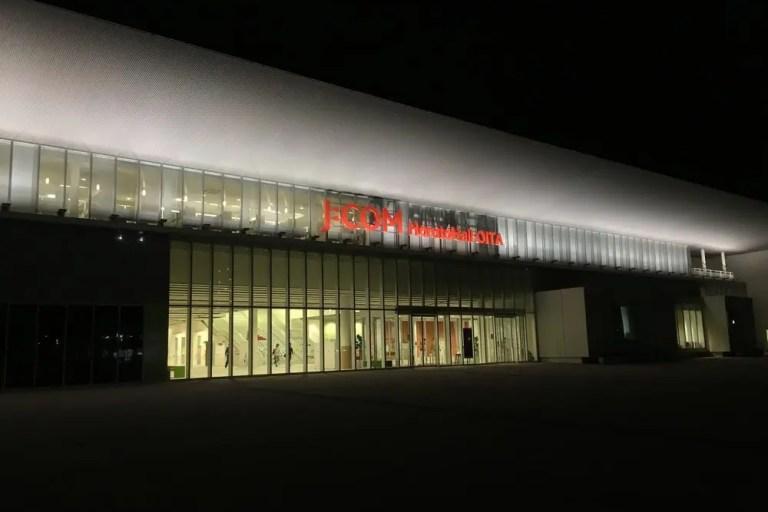 【大分市】申込みは11/20必着!大分市美術館20周年記念セレモニーに斎藤 工さんがやってきます!これは見逃せませんよ♪