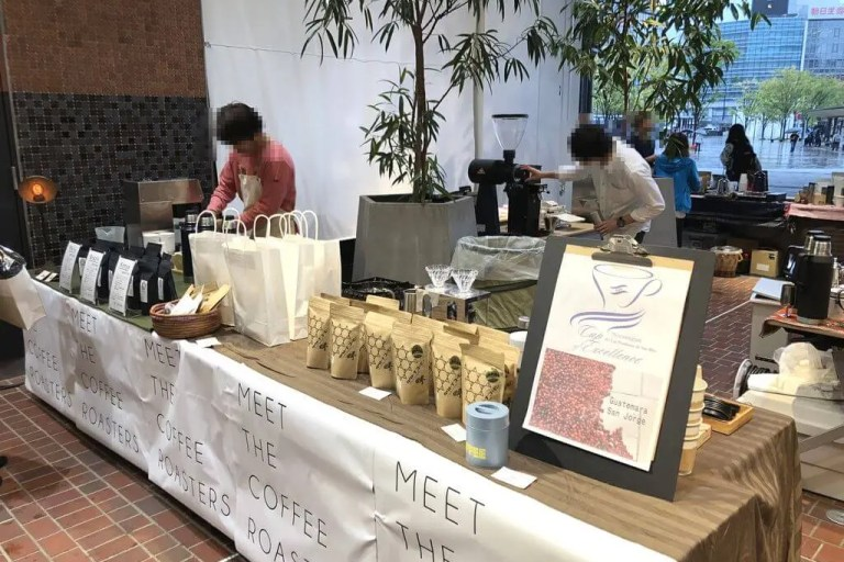 Meet the Coffee Roasters