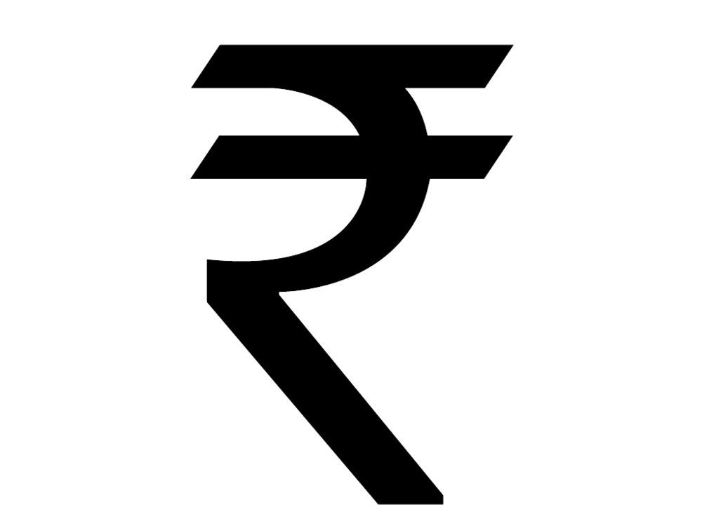 Indian Rupee Symbol - Devanagari Script