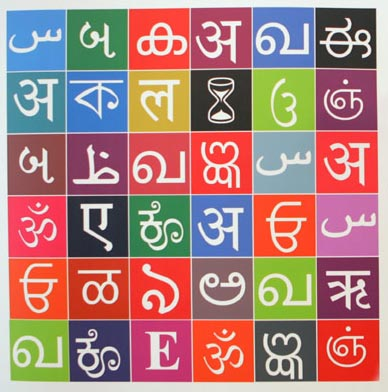 Why North Indian Scripts are straight and South Indian scripts curvy