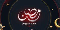 تحميل تطبيق حكايات مسلسلات رمضان للاندرويد مع شرح مفصل للتحميل وطريقة الاستخدام