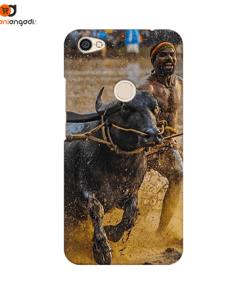 Kambala Phone Case - 2