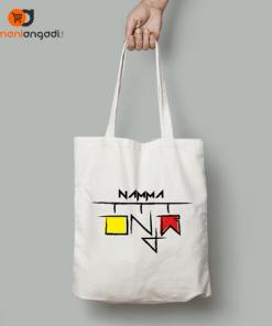 Namma Kannada Tote Bag
