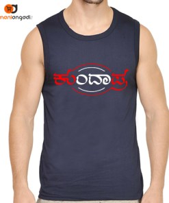 KUNDAPRA Men's Gym Vest – Kannada