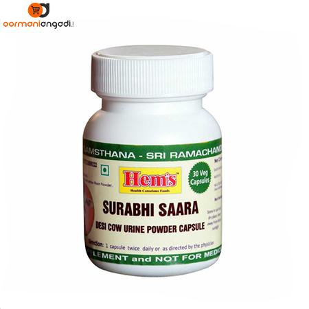 Surabhi Saara - Desi Cow Urine Powder Capsule