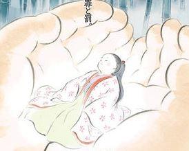 かぐやひめの物語2
