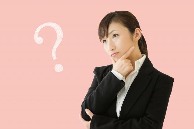 仕事の意味や事業のドメイン