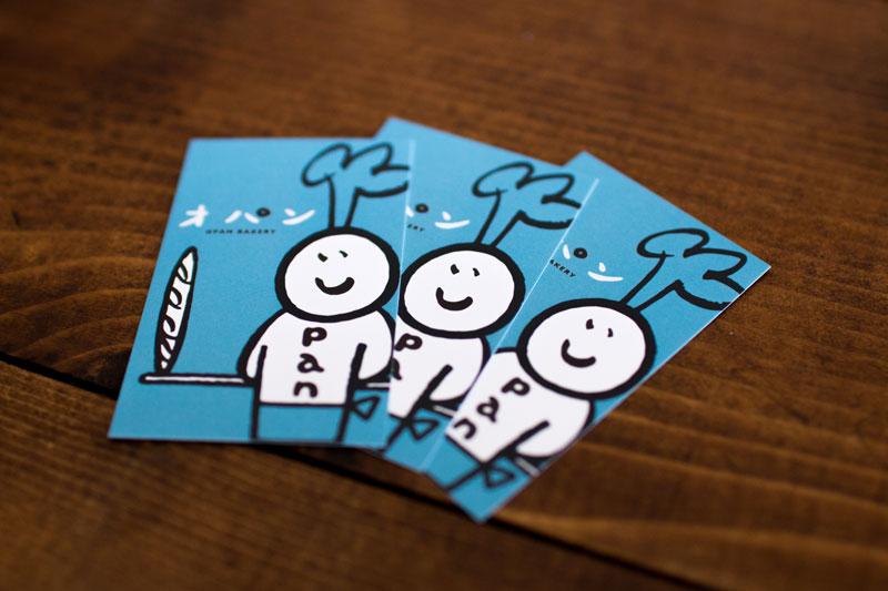 ショップカードが出来ました | OPAN オパン|東京 笹塚のパン屋