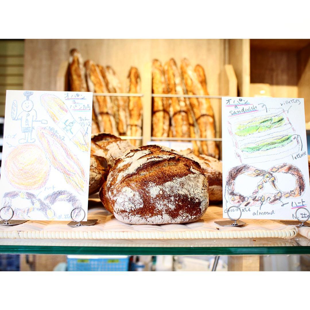 パンのイラストを描いて頂きました | OPAN オパン|東京 笹塚のパン屋