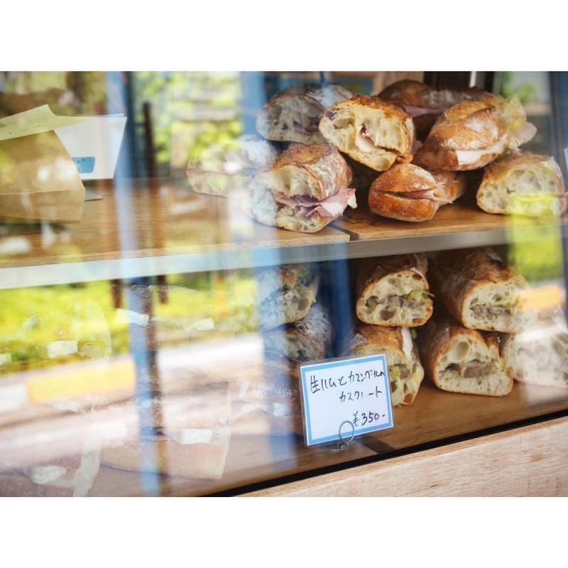 生ハムとカマンベールチーズのカスクート | OPAN オパン|東京 笹塚のパン屋