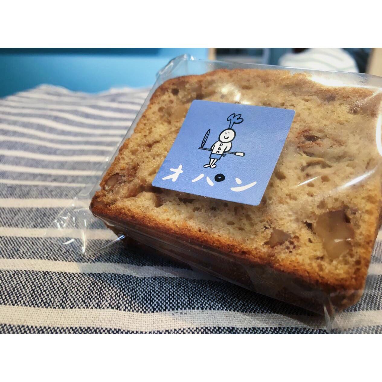 オパンのバナナブレット | OPAN オパン|東京 笹塚のパン屋