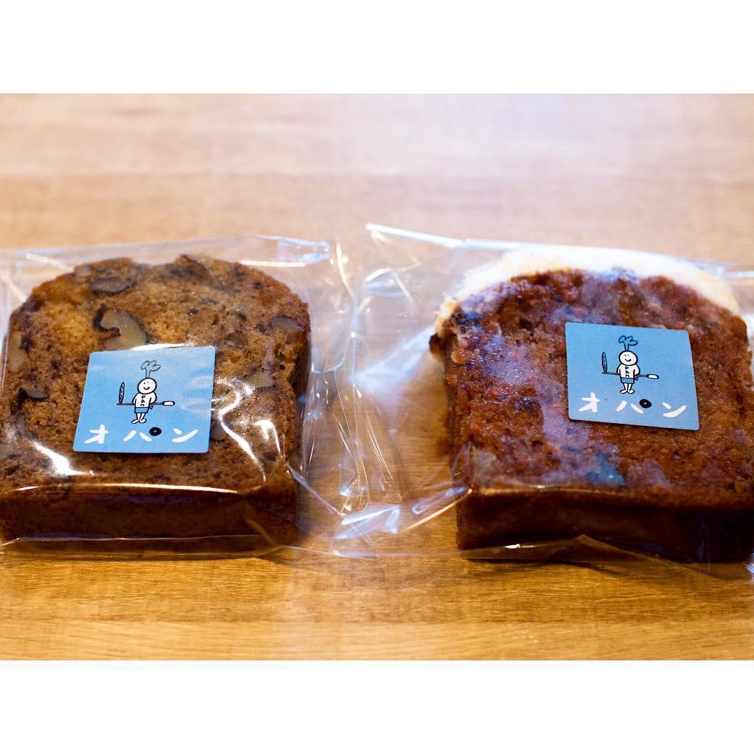 オパンのキャロットケーキ、バナナブレッド | OPAN オパン|東京 笹塚のパン屋