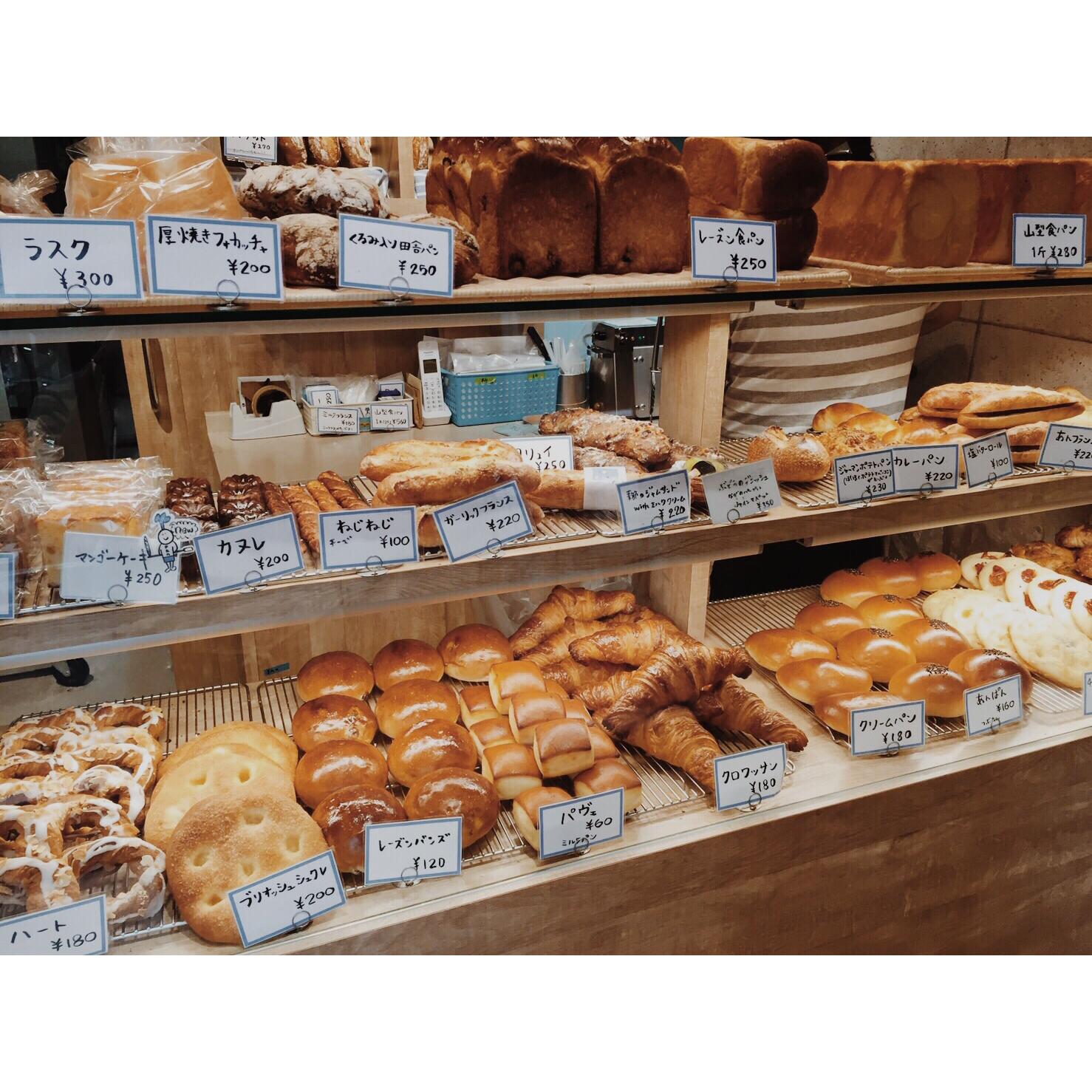 本日のパン棚(2016.09.16) | OPAN オパン|東京 笹塚のパン屋