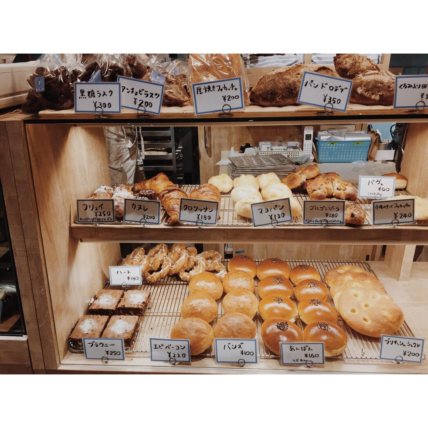 本日のパン棚(2016.09.30)   OPAN オパン 東京 笹塚のパン屋