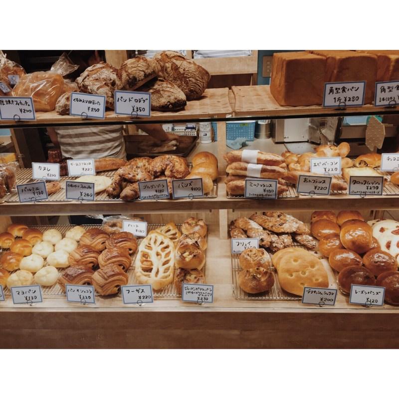 本日のパン棚(2016.09.23) | OPAN オパン|東京 笹塚のパン屋